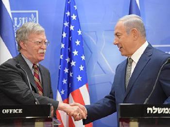 Premierminister Netanyahu empfängt US-Sicherheitsberater Bolton