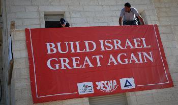 1.000 neue Wohneinheiten in Judäa und Samaria genehmigt