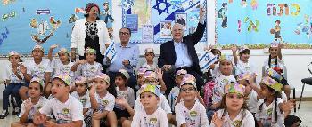 Schulstart in Israel