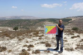 Israel: Aram Hiram - Eine Stadt für aramäische Christen
