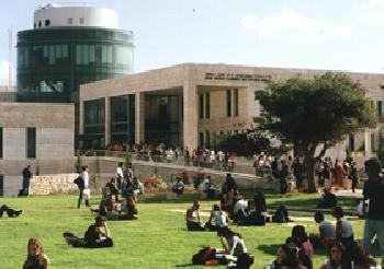 Hochschulstipendien für Israel