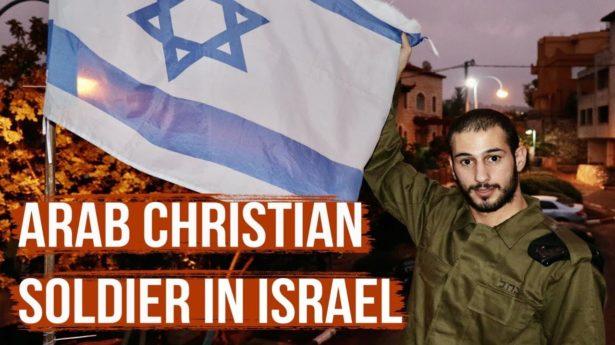 Warum ein Araber in der israelischen Armee dient [Video]