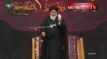 Ein Ayatollah träumt von Massenmord