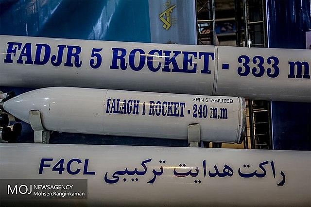 Der Iran bereitet Raketenstart vor