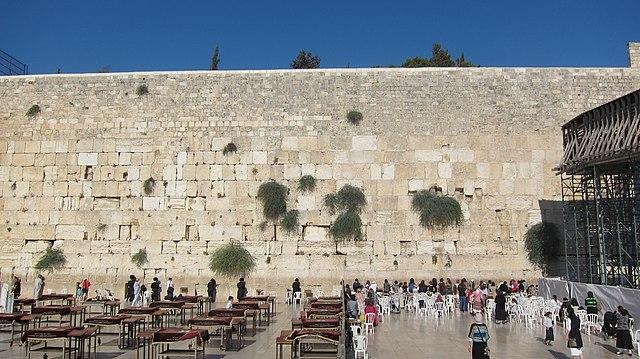 Palästinenser sagen jetzt, ihr wichtigster Schrein ist - die Westmauer!