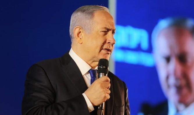 Netanyahu kündigt Bau von 3.500 Wohneinheiten an