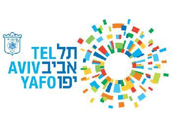 Tel Aviv bietet Unternehmen `Sanfte Landung`