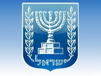 Berlin: Israels Botschaft bis auf Weiteres geschlossen