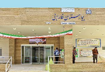 Coronavirus: Iran verschleiert Todesursache