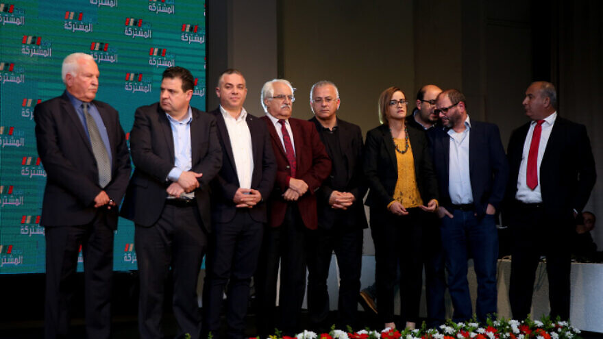Die Tragödie der Gemeinsamen Arabischen Liste