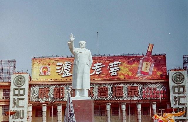 Chinas Fake News: Sein `Überlegenes System´ besiegt das Coronavirus