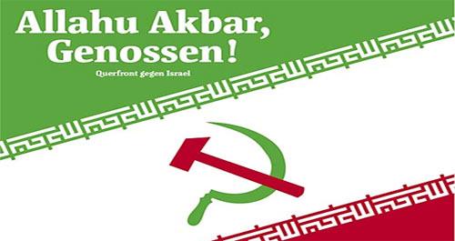 Israel: Eine politische Koalition von Islamisten und Kommunisten