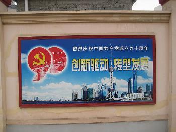 China: Mit Mobilität und Touristik zur Weltmacht