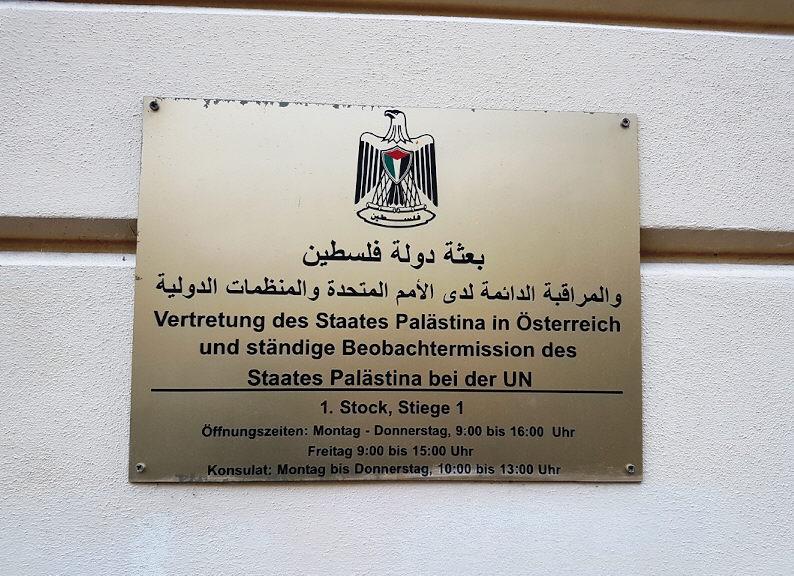 """""""Palästina"""": Die Vertretung eines Staates, den es nicht gibt"""