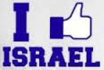 Virtueller Israel-Tag 2020