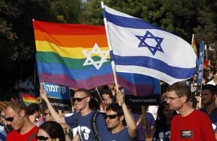 Israel Pride Monat