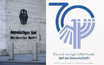 Wenn das deutsche Außenamt linksradikale Organisationen empfiehlt
