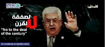 PA warnt Israel: Verteidigung wird