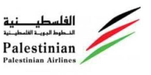 Wussten Sie, dass es eine Palästinian Airlines gibt – mit 140 Beschäftigten in den Büchern?