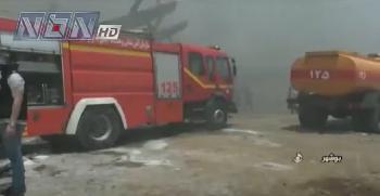 Brand im iranischen Hafen und Kernkraftwerk & Chemiefabrik [Video]