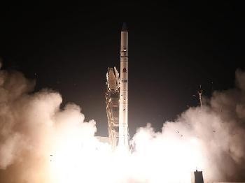 Satellit Ofek 16 übermittelt erste Bilder