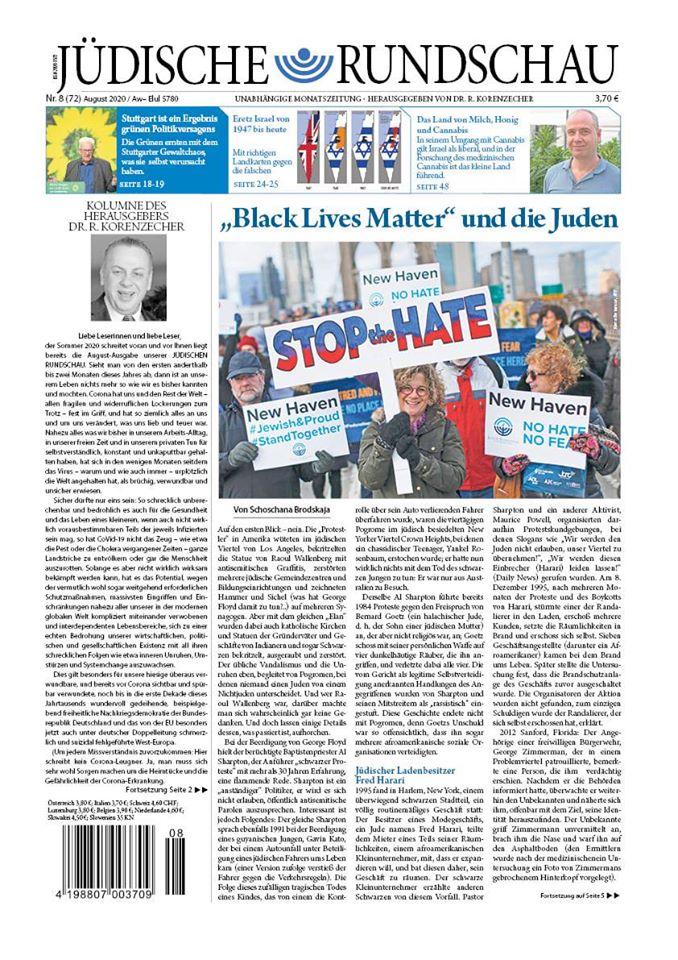 August-Ausgabe der JÜDISCHEN RUNDSCHAU erschienen