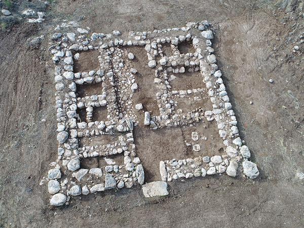 3.200 Jahre alte Festung in Israel gefunden