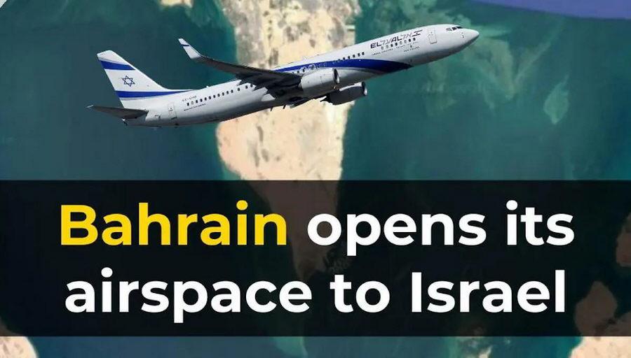 Auch Bahrain öffnet den Luftraum für Israe