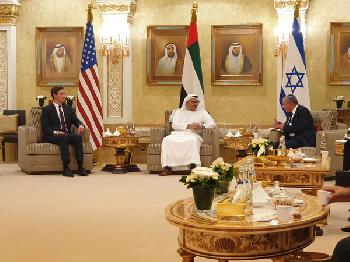 Israelische Delegation in den VAE