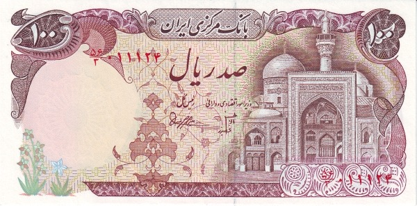 Die USA zielen in der letzten Sanktionsrunde auf 18 iranische Banken ab