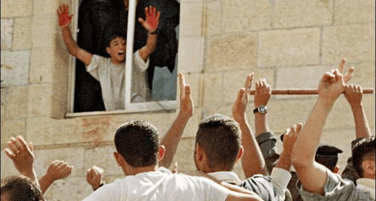Gedenken des barbarischen Lynchmords von Ramallah