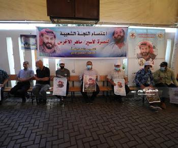 Das Sicherheitschaos in Gazastreifen und Westbank, das westliche Medien ignorieren [Video]