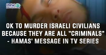 OK, israelische Zivilisten zu ermorden, weil sie alle
