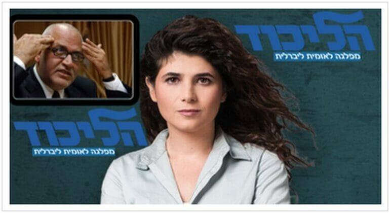 Tod von Saeb Erekat: Auf BBC darf man palästinensische Führer nicht kritisieren