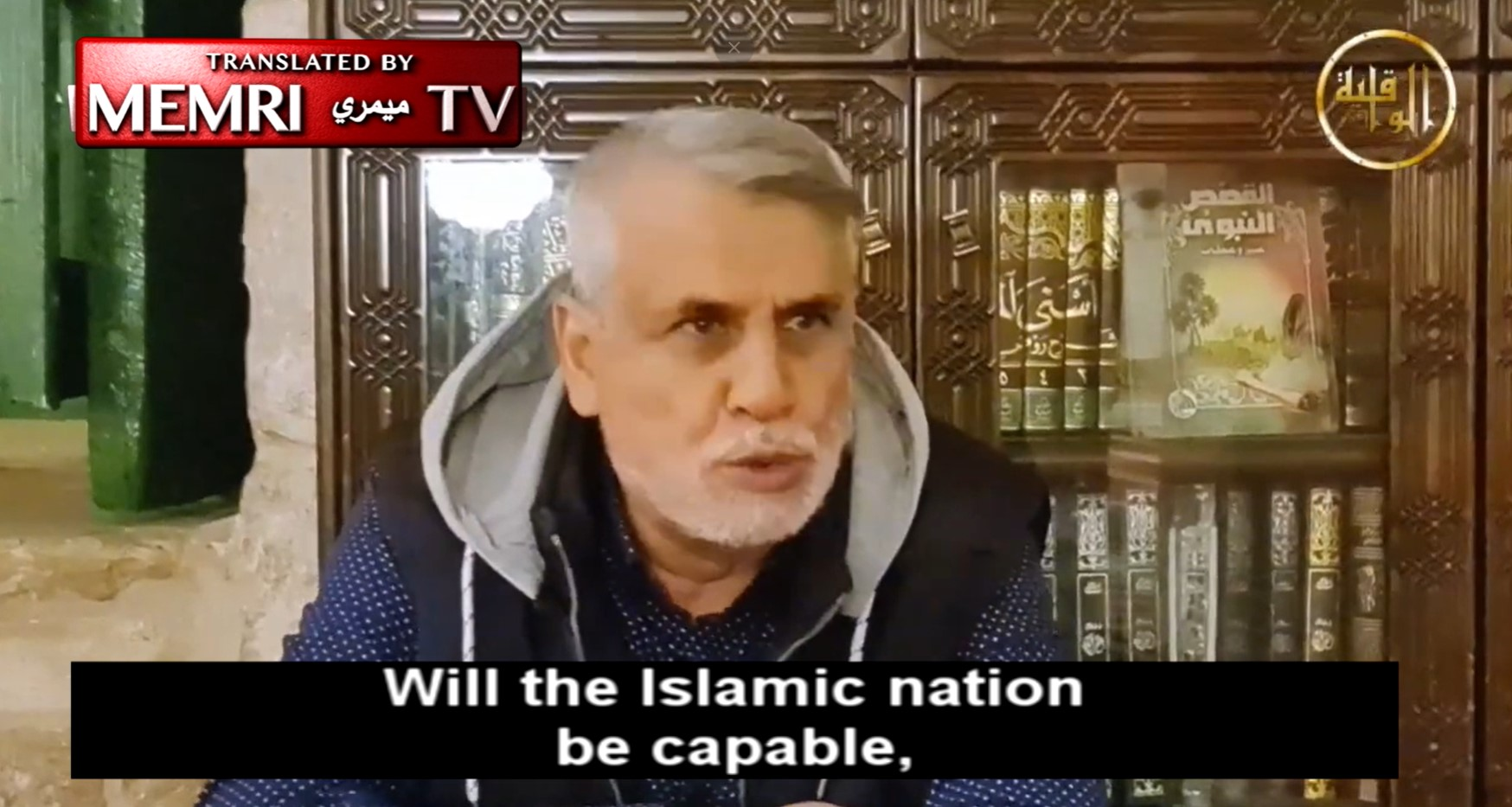 Al-Aqsa-Vorlesung: Islamischer Staat wird Rom erobern und Christentum auslöschen [Video]
