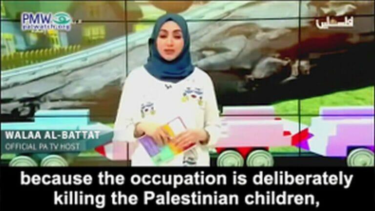 """Palästinensisches Kinder-TV: """"Israel tötet absichtlich Kinder"""" [Video]"""