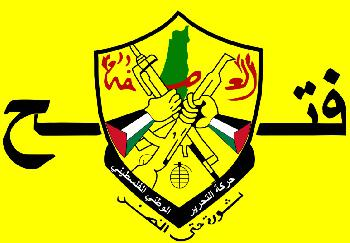Kämpfe zwischen verschiedenen Flügeln von Abbas' Fatah-Partei