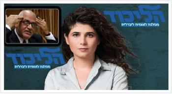 Tod-von-Saeb-Erekat-Auf-BBC-darf-man-palstinensische-Fhrer-nicht-kritisieren