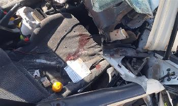 4 Israelis bei einem Steinwurfangriff in Samaria schwer verletzt