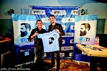 """""""Im Tirtzu"""", die konservative Studentenbewegung Israels"""
