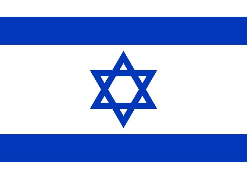 Marokko und Israel normalisieren Beziehungen