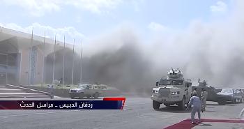 Jemen:Explosionen und Schüsse am Flughafen Aden [Video]