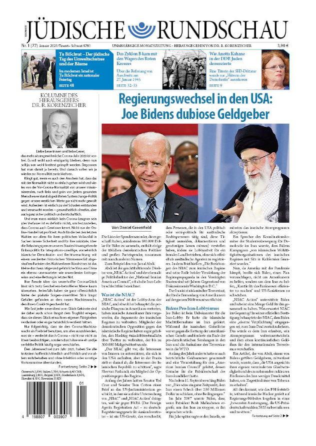 Januar-Ausgabe der Zeitung JÜDISCHE RUNDSCHAU erschienen