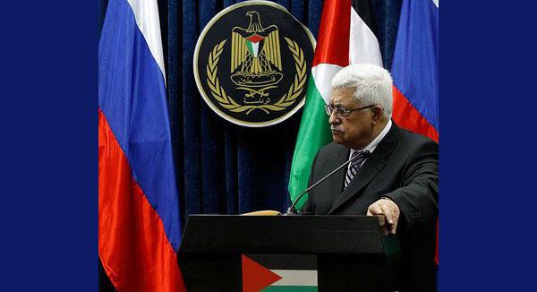 Laut offiziellen Angaben finden im Mai die ersten palästinensischen Parlamentswahlen seit 2006 statt