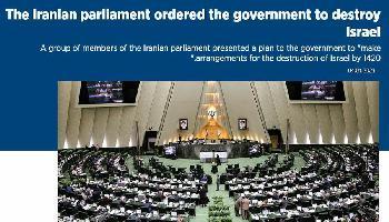 Iranisches Parlament verpflichtet Regierung auf Israels Vernichtung