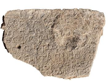 Jesus gewidmete Inschrift entdeckt