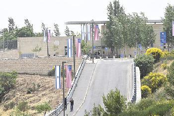 Biden wird US-Botschaft in Jerusalem belassen