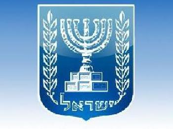 Keine Flüge von und nach Israel