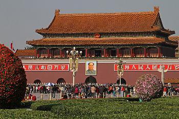 Tibet: Mönch (19) nach Folter durch chinesische Kommunisten verstorben