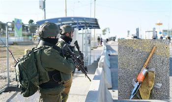 Ein versuchter Terroranschlag an der Gush Etzion Junction wurde vereitelt [Video]